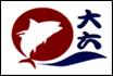 Diaroku Maguro Logo